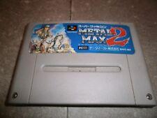 JEU NINTENDO SUPER FAMICOM (SNES JAP): METAL MAX 2 - cartouche seule