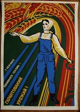 Rare Soviet Original Silkscreen POSTER Irrigation hectare harvest USSR agitation