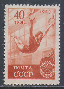Soviet Union 1949 small collection 34 Winter sport Horiz. Raster! MH*