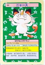 Pokemon Card 1995 Topsun Meowth Japanese Blue Back  Near Mint