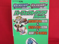 Pokemon Diamond & Pearl monster encyclopedia & perfect clear guide book / DS