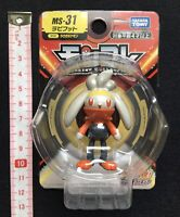 TAKARA TOMY Pokemon Moncolle Raboot Figure MS-31 from Japan