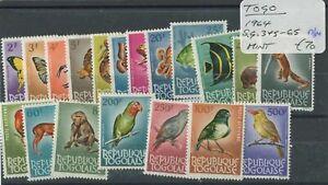 Togo 1964 SG.345-65 Mint