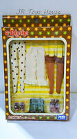 Takara Tomy CWC 1/6 Scale Neo Blythe Doll Clothes Knees and Toes Serene