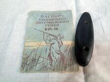 Vintage Reisepass Jagd doppelklicken Fassbraun Gun bm-16 sowjetischen