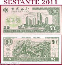 CINA - BANK OF CHINA - 50 YUAN TRAINING NOTES  -  Fantasy notes  - FDS / UNC (4)