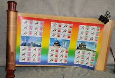 Beijing 2008 Olympic Bid commemoration scroll of stamps July 14, 2001 RARE