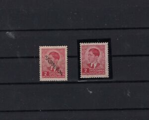 Serbia 1941 - German occupation - error - with netz but without overprint $$$