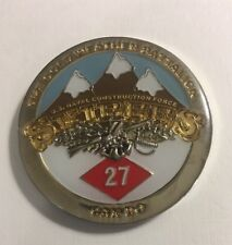 Naval Mobile Construction Battalion 27, Operation Freedom's Sentinel Coin F16