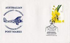 Permanent Commerative Pictorial Postmark - Cabramatta 17 Sept 2010 - 60c