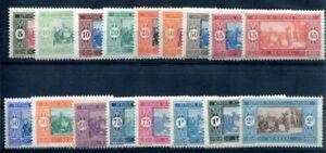 SENEGAL 1922 Yvert 72-86 * SATZ 17 WERTE 18€(F1243
