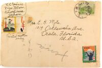 .1934 HIROSHIMA, JAPAN to FLORIDA, USA LETTER COVER.