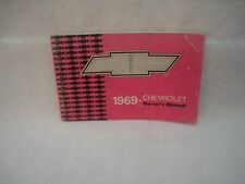 1969 CHEVROLET OWNERS MANUAL