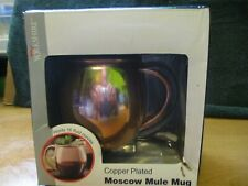 Yorkshire Copper Plated Moscow Mule Mug 16 oz