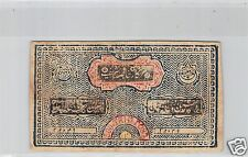 OUZBEKISTAN 500 TENGAS AH 1337 (1918)  PICK 14 RARE