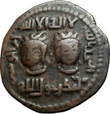 Islamic Turkey Ancient Artuquids of Mardin Arslan Gemini & Virgo Coin i79771
