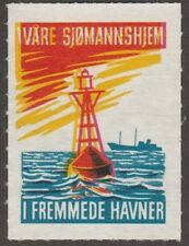 Norwegian Ships and Boats Stamps