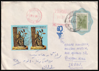 16895 - UNION OF MYANMAR STATIONERY UP-RATED FRANKING + METER TO TEHERAN