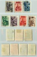 Russia USSR ☭ 1949 SC 1334-1340, Z 1278-1284 used. rta5316
