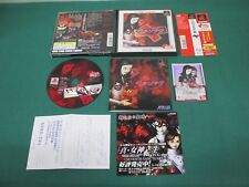PlayStation -- Persona 2 ETERNAL PUNISHMENT -- best. PS1. JAPAN GAME. 35323