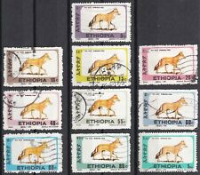 Ethiopia: 1994 Simien Fox, rough perfs, dated 1991, complete set, VFU
