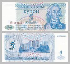 Transnistrien / Transnistria 5 Rublei 1994 p17 unz.
