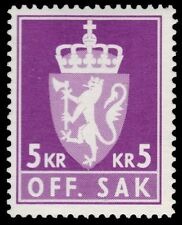 "NORWAY O113 (Mi D101) - Coat of Arms ""Official Postage"" 1975 Print (pa47723) $40"