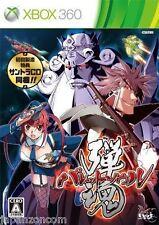 Used Xbox 360 Bullet Soul  MICROSOFT JAPAN JAPANESE JAPONAIS IMPORT
