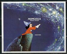 MONGOLIA IMPERFORATE  SORCERER'S APPRENTICE SOUVENIR SHEET MINT  NH