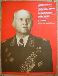 Russian Original POSTER Konev I. Marshal of the Soviet Union USSR military army