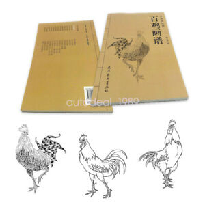 Tattoo Flash Book Hundreds of Cock For Drawing Line Manuscript Sheet Reference