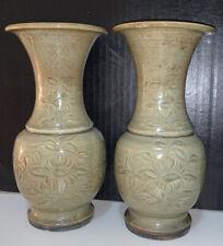 Antique Chinese Porcelain Longquan Style Celadon Glazed Vase Pair