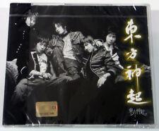 DBSK TVXQ - HUG (1st Single Album) CD + Mini Photo