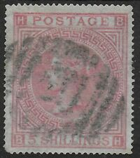SG127. 5s.Pale Rose Plate. Good/Fine Used.  Cat.£1500.  Ref:1/28