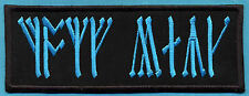"Custom Lotr Cirth Style Iron On Name Tag Patch - ""Your Name"""