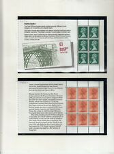 GB 1980 MACHIN BOOKLET PANES FROM WEDGEWOOD BOOKLET  DX2 UMM