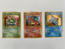 Venusaur, Charizard, Blastoise Japanese Pokemon Trio CD Promo Holo Near Mint