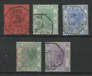 Hong Kong QV  group 5 stamps with French maritime cancels