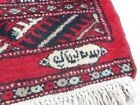 """3'2"""" X 5'4"""" Bokhara Hand Knotted Oriental Rug, Signed"""