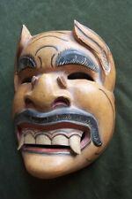 Balinese Bali Dance/play Mask- hand carved wood- well carved-not Northwest