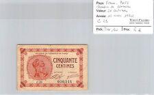 BILLET FRANCE - CHAMBRE DE COMMERCE PARIS - 50 CENTIMES - 10 MARS 1920 - C23