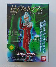 Ultraman Ultra Seven Ultraseven HD Action Figures Set Candy Toy 2007 Bandai #4
