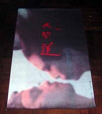 "Leslie Cheung ""A Chinese Ghost Story II 2 ""Joey Wang Hong  Kong 1990 POSTER A"