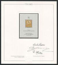 HUNGARY No. 1 OFFICIAL REPRINT UPU CONGRESS 1984 MEMBERS ONLY !! RARE !! z1186