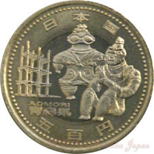 AOMORI Prefecture Japan BIMETALLIC 500yen coin UNC 2010