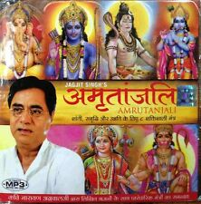 Amruntanjali - Chants & Mantras By Jagjit Singh - Original Spiritual MP3 CD