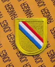SOCCENT Special Operations Command Central Airborne beret Flash patch #2 c/e