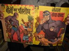INDIA RARE - INDRAJAL COMICS IN HINDI  NO. 125 , 126 , 136 , 137 , 139 , 141 = 6