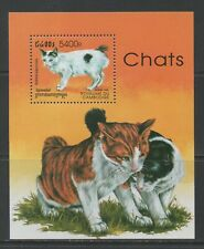 Thematic Stamps Animals - CAMBODIA 1998 CATS MS mint