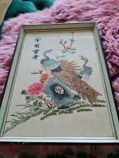 More details for vintage framed chinese silk embroidery picture ♡ oriental peacocks ♡ floral ♡